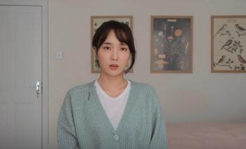 '방역수칙 위반' 국가비, 남편 조쉬에 이어 유튜브 재개