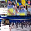 선수단 소개에 비트코인·체르노빌…MBC, 올림픽 중계 방송사고 논란