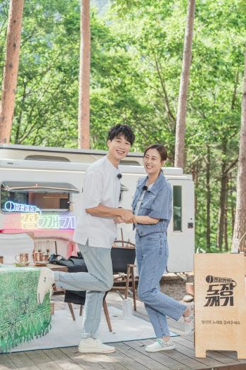 """'도장깨기' 장윤정♥도경완 """"부부싸움 금지 철칙, 안 부딪히려 노력"""""""