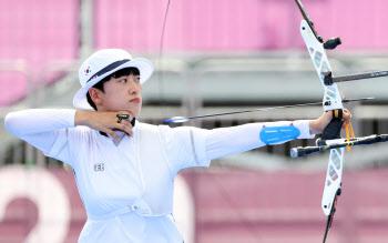[도쿄올림픽]양궁 안산, 개인전 준결승 진출…3관왕까지 단 2승