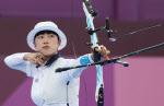 [도쿄올림픽]안산, 여자 양궁 개인전 결승 진출..사상 첫 3관왕 도전