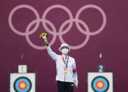 [도쿄올림픽]'金金金'…안산, 올림픽 사상 첫 양궁 3관왕 달성