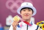 [도쿄올림픽]'강심장' 안산, 평온한 심박수로 슛오프 10점…양궁 새역사 썼다