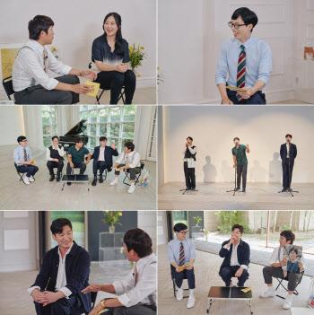 [이주의 1분] '유퀴즈', 우리가 몰랐던 배우 조승우·사람 조승우