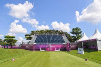 [도쿄올림픽]야구엔 고시엔, 골프는 가스미가세키..한국의 안양과 남서울 합친 곳