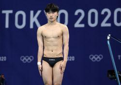 [도쿄올림픽]우하람, 韓  다이빙 새 역사…역대 최고 4위(종합)