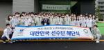 2020 도쿄올림픽 대한민국 선수단, 日현지서 해단식 개최