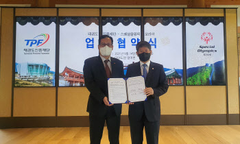 태권도진흥재단-스페셜올림픽코리아, 발달 장애인 활동 참여 업무협약