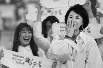 '피어나라, 대한민국' 심수봉, 댄스·힙합 무대 예고