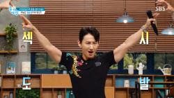 도윤, SBS '좋은 아침'서 신곡 '짐승처럼' 무대 첫 공개