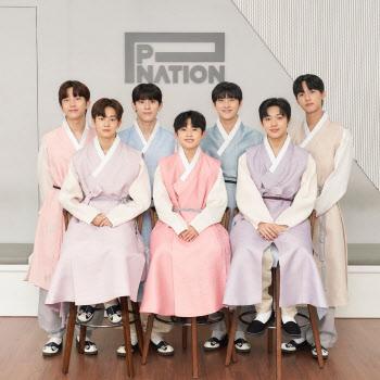'라우드' 마친 피네이션 아이돌, 7人 7色 첫 추석인사