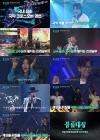 JTBC '풍류대장', 소리꾼들의 흥 넘치는 티저영상 공개