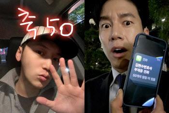 영화 '보이스' 배우들 센스 만점 '50만 인증샷'