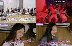 '방과후 설렘' 연습생들, 아이키 안무 단체곡으로 '음중' 출연