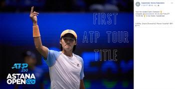 권순우, 이형택 이후 18년 만에 한국 선수 ATP 투어 우승