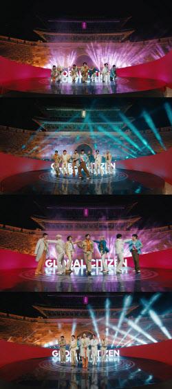 배경은 숭례문…BTS'2021 글로벌 시티즌 라이브' 무대
