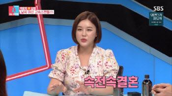 """박은지 """"로꼬 닮은 남편과 6개월만 결혼… 혼전임신 NO"""""""