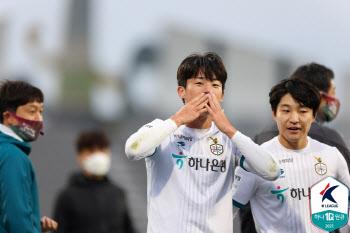 '1골 1도움' 대전 이현식, K리그2 34라운드 MVP 선정