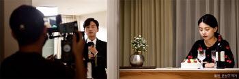한국MDRT협회, 단편 웹드라마 '백만불의 사나이' 제작