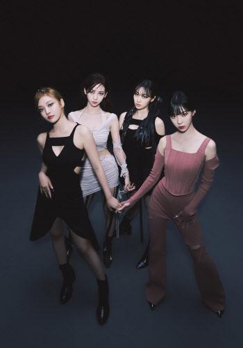 에스파 '새비지' 판매량 50만장 돌파…'하프 밀리언셀러' 등극