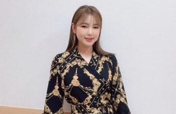 김선호에 '하트' 날린 송가인…K배우 논란에 언팔했다