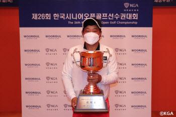 문지욱, 한국시니어오픈 역전 우승..김종민 2위