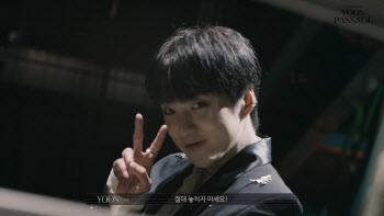 강승윤 솔로 콘서트 오프라인 관람권 예매 시작