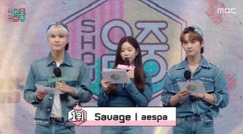 에스파, '음악중심' 1위… 벌써 음방 5관왕