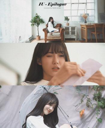"""우주소녀 루다, 아이유 '에필로그' 커버… """"고막이 녹네녹아"""""""