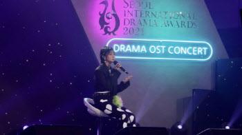 모나, '서울드라마어워즈 2021 OST' 콘서트서 첫 라이브 무대