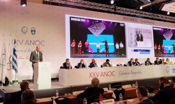 제26회 국가올림픽위원회연합회(ANOC) 총회, 내년 10월 서울 개최