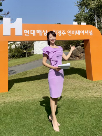 골프여신 김미영 아나운서 '최경주 인비테이셔널 왔어요'