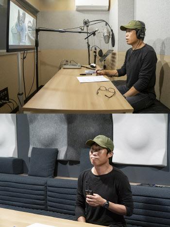 유해진의 선한영향력…다큐멘터리 영화 '에고이스트' 목소리 재능 기부