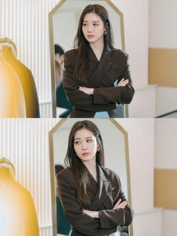 '지헤중' 유라, 스틸 공개…시크+도도 냉미녀 변신