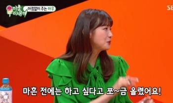 '미우새' 장민호 집 최초 공개…시청률 18.3% '최고의 1분'