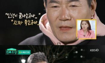 '편스토랑' 진성 혈액암 투병기·건강밥상 공개…'최고의 1분' 장식