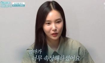 """길, 결혼식 올릴 예식장 최초 공개…""""레트로풍 면민회관"""""""