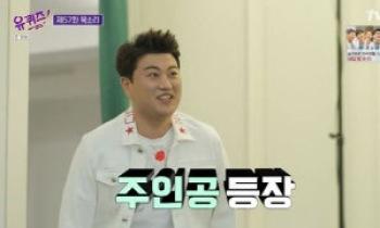 '유퀴즈' 김호중, 국보급 목소리→유재석·조세호 티키타카 '예능 블루칩'