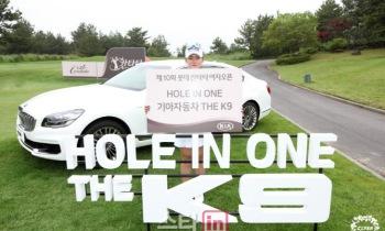 '홀인원' 올해만 7개...양수진, 5번 '홀인원의 여왕'