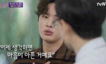 """김동희 """"75년생 엄마.. 홀로 날 키우셨다"""" 가정사 고백"""
