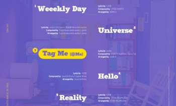 신인 걸그룹 위클리, 데뷔 타이틀곡은 'Tag Me(@Me)'
