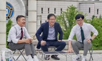 '유 퀴즈 온 더 블럭' 제헌절 특집, '호통' 판사→이혼 전문 변호사 등장