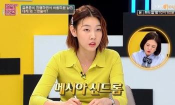 """'연애의 참견3' 한혜진, 바람→가스라이팅 남친에 분노 """"말하는 능력 뺏길"""""""