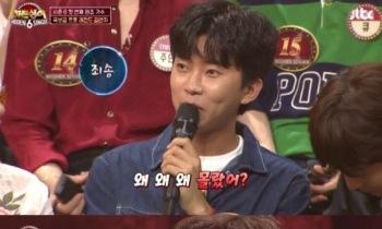 '히든싱어6' 첫 원조가수 김연자…응원단 임영웅이 눈물 쏟은 이유