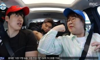 김민경·기안84 등장 '나혼자산다', 금요예능 시청률 1위