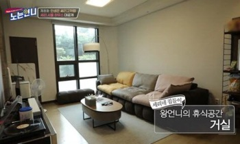 """박세리 """"서울집, 20평대·전세"""" 재테크 비결은?"""