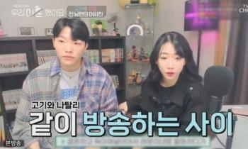 """'우이혼' 배동성 딸 배수진 '돌싱' 고백…""""이혼 6개월차, 성격 많이 바뀌어"""""""