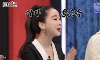 """함소원, '이마에 뭐 넣었냐?' 성형 의혹에 """"오일 발라서.."""""""