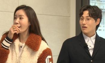 """'구해줘! 홈즈' 김유미 """"남편 정우와 집 구경하는 게 취미"""""""