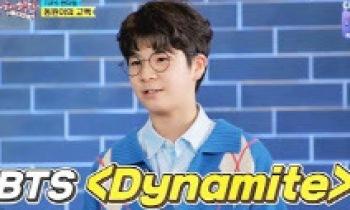 '뽕숭아학당', 톱6 랜선 팬미팅 도전기 공개…시청률 10.4%